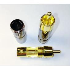 EGR-P581 7mm