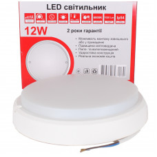 ElectroHouse Светильник ЖКХ 12W IP54 EH-GKH-01