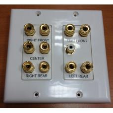 MT-Power 5.1 Surround Sound Distribution Wall Plate