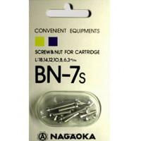 Nagaoka BN 7
