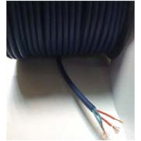 Silent Wire Speaker Install Cable 4x1,5 mm2