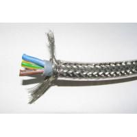 Silent Wire  AC 5 3х2,5mm2